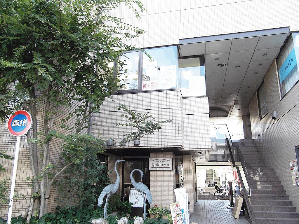 パソコン教室StudyPC.NET聖蹟桜ヶ丘校